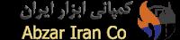 کمپانی ابزار ایران